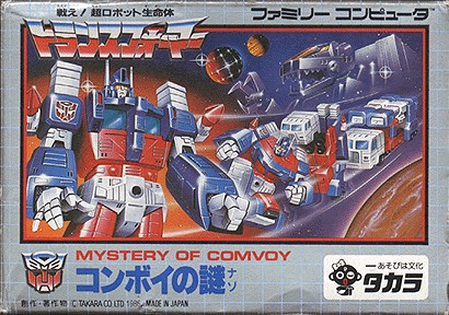 Mystery of Convoy Cover