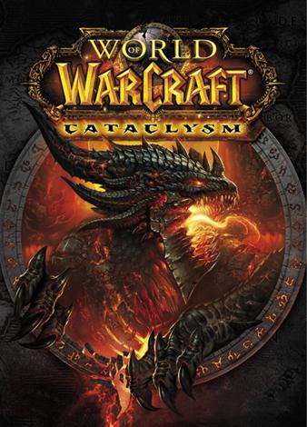 World of Warcraft: Cataclysm - Box Art
