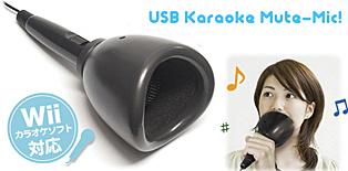 Karaoke Mute-Mic