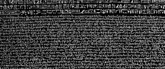Rosetta-Stone