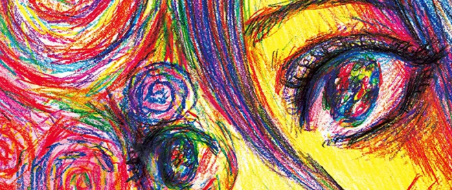 In vibrant colored pencils, a womans eyes stare out towards off camera to the left. This is the cover for Happiness Volume 4