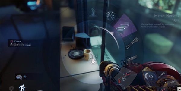 An innocuous coffee cop sits on a table, in a guns sights. This is a still from the game Prey