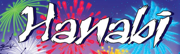 The box art for the game Hanabi, which features white text in a brush font backed by multicolored fireworks on a field of dark blue.